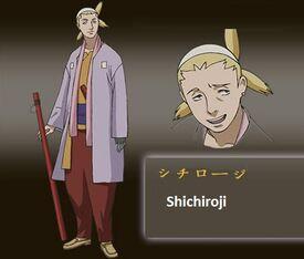 Shichiroji