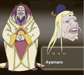 Ayamaro