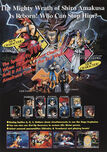 Samsho4 flyer 2