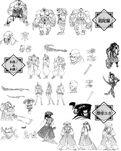 Samsho64 artwork gandara deku yuga