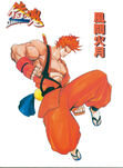 Samsho64 kazuki