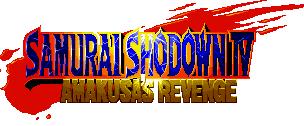 File:Samsho4 logo.png