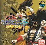 Samsho5sp booklet