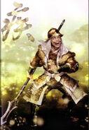 Hideyoshi hashiba
