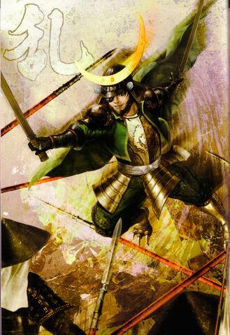 File:Masamune date.jpg