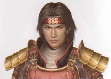 File:Yukimura Sanada avatar.jpg