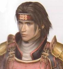 File:Yukimura Sanada (sad).jpg