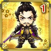 Nobunaga Oda HSM