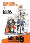 Samurai Eight Hachimaruden Preview Cover ENG