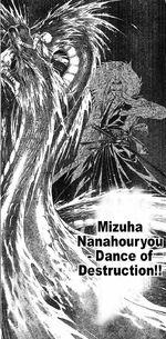 Mizuha Nanahouryou