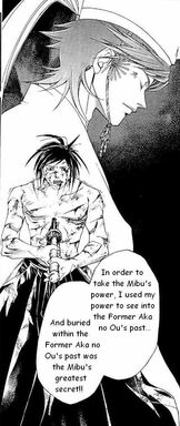 Nozomu saw into FCK past