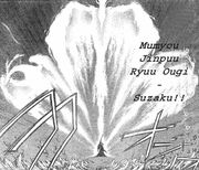 FCK Suzaku