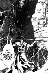 Kyoshiro Mumyo Jimpu Ryuu
