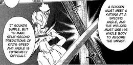 Bontenmaru wooden sword