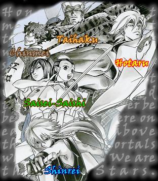 Goyosei Samurai Deeper Kyo Wiki Fandom Powered By Wikia