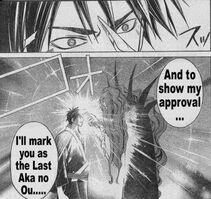 First Aka no Ou marks Kyo