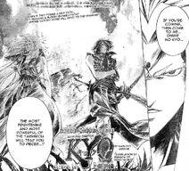The invincible Taishirou