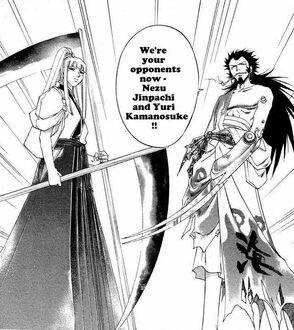 Jimpachi and Kamanosuke