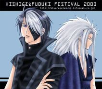 Fubuki and Hishigi60 small