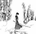 Kyoshiro resurface
