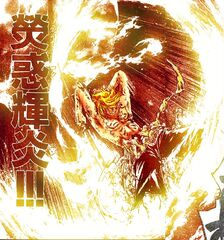 Keikoku Inferno22