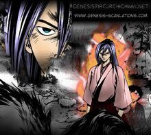 Yukimura's killing intent