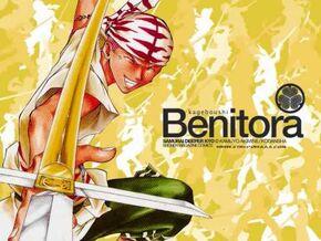 Benitora-Red Tiger