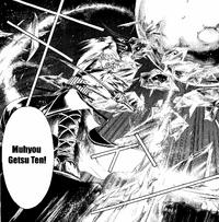 Muhyou Getsu Ten