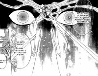 Akira sixth sense