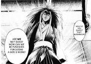 Fubuki in the past