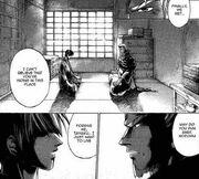 Taihaku and Nozomu