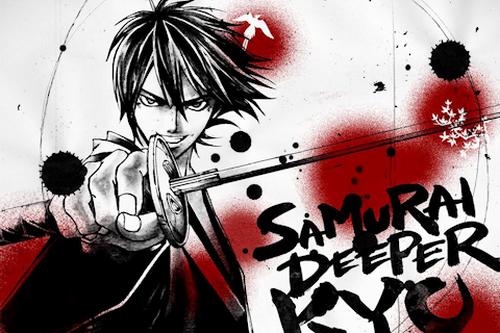 Samurai Deeper Kyo Wiki