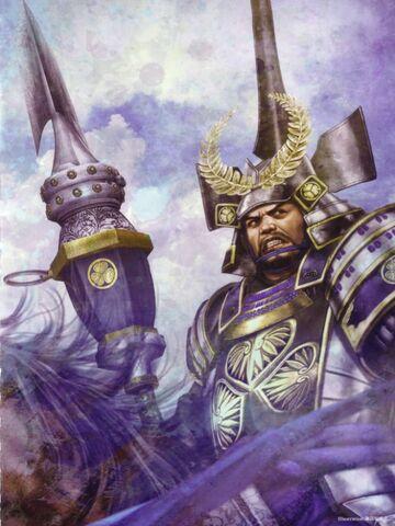 File:Ieyasu Tokugawa.jpg