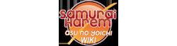 Samurai Harem Wiki