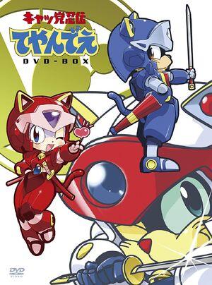 Kyatto Ninden Teyandee DVD(JP)