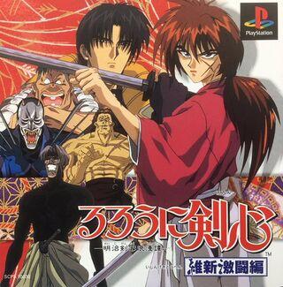Rurouni Kenshin - Ishin Gekitouhen
