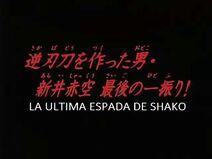 Titulo Ep39 Subtitulado Saga de Kyoto