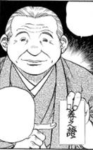 Kihei