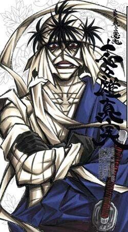 Shishiomanga