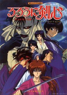 Rurouni Kenshin | Wiki Samurai X | Fandom