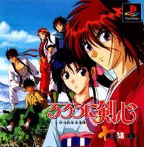 Rurouni Kenshin -- Meiji Kenkaku Romantan - Juuyuushi Inbou Hen