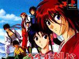 Rurouni Kenshin: Meiji Kenkaku Romantan - Juuyuushi Inbou Hen
