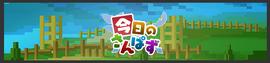 Sangokushi-puzzle-kyoupuzz