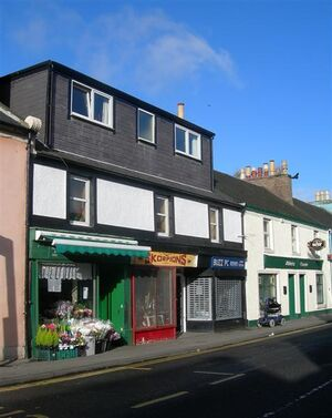 Small Businesses - geograph org uk - 682645