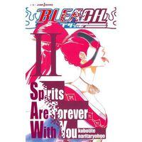 SpiritsForever2