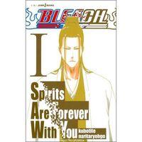 SpiritsForever1
