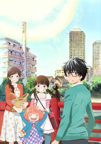 File:Sangatsu no Lion anime.png