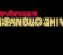 Sanguozhi - Record of the Three Kingdoms Wiki