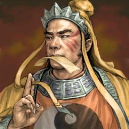 Zhang Bao (Yellow Turban)