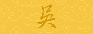 File:Wubanner.png
